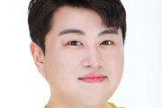 """[연예뉴스 HOT②] 트로트가수 김호중 """"입대 연기 신청…"""""""