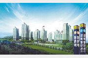 '워라밸' 가능한 등촌동 역세권 아파트