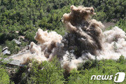 """국제반핵단체 """"北, 지난해 핵 개발에 7천억원 이상 사용""""…RFA"""