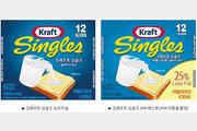 크래프트하인즈코리아, 미국 인기 치즈  '크래프트 싱글즈' 2종 국내 출시