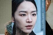 영화 '결백' 코로나 재확산으로 또 연기…6월 개봉