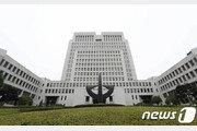 [사건+]'친딸 추행' 혐의 父, 딸 진술 번복에도 '유죄' 확정…이유는?