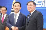 """""""통 크게 20일 본회의 열기로""""…김태년·주호영, 민생 법안 처리 합의"""