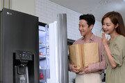 """""""하이 엘지, 문 열어줘"""" 냉장고 문이 스르륵~"""