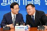 여야 원내대표 첫 회동… 20일 본회의 개최 합의