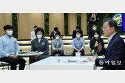 """'그린뉴딜'까지 꺼내든 당청… 靑 """"MB때 4대강 사업과 다를 것"""""""
