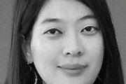 비밀이 없어지는 세상… '디지털 흔적' 악용 막으려면[광화문에서/김유영]