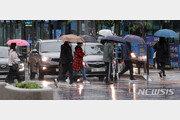 [날씨]전국 흐리고 비…제주·남해안 호우특보 가능성