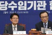 """민주·더시민 합당신고서 제출 18일로 연기…""""회계처리 용이"""""""