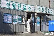 확진자 나온 삼성 평택 반도체 증설 공사현장 일시 폐쇄