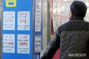 서울 전역 매매수급지수 100 밑으로…'팔사람 더 많다'