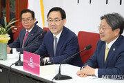 주호영, 원내부대표단 11인 내정…미래한국 몫 남겨