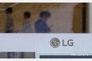 경찰, LG전자 한국영업본부 인사팀 압수수색…채용비리 의혹 수사