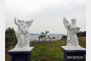 전남 신안 병풍도에 '예수 12제자 천사조각상' 설치