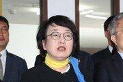 열린민주, 원내대표 김진애 추대…최고위원 황희석 등 5명