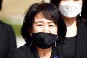 """법원 """"손혜원 부친 유공자 심사 회의록, 비공개 적절"""""""