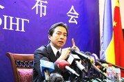 주이스라엘 중국 대사, 텔아비브 관저서 숨진 채 발견