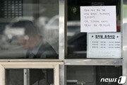 """[D테일]""""죽어야 싸움 끝나"""" 숨진 경비원, '폭행 가해자 폭로' 음성 유서 공개"""
