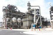 SK건설, 사우디 초대형 '프로판탈수소 플랜트' 기본설계 사업 수주