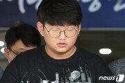 """얼굴 공개 '갓갓' 檢 송치 """"잘못된 성 관념…조주빈과는 모르는 사이"""""""