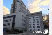 """""""어디 경비가""""…경비원에게 욕설한 입주민 벌금 50만원"""