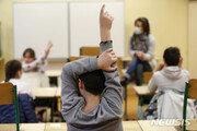 등교 재개한 프랑스, 학교 연관 확진 70건 발생…코로나 감염 폭발 우려