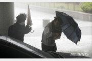 [날씨]오전에 중부서해안부터 다시 비…전국으로 확대 예정