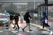 [날씨] 19일도 전국 비 이어져…낮 기온 20도 이하로 '뚝'