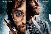 '프리즌 이스케이프', 1위 역전 3일째…극장 총 관객2만명대