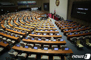 20일, 20대 국회 마지막 본회의…코로나 대응법 등 민생 법안 처리할 듯