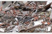 中 윈난성서 규모 5.0 지진…4명 사망· 23명 부상