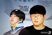"""박사방 영상물 재유포 피카츄방 운영자 잼까츄…""""1주일 전 추가 경찰조사"""""""