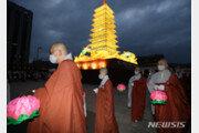 1개월 연기된 부처님오신날 '연등회', 결국 취소 결정
