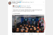 """[월드톡]마스크 안쓰는 트럼프, CNN기자 마스크 6초 내리자 """"사기꾼"""""""