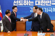 """'윤미향 국정조사' 타이밍 보는 통합당 """"국조 번복 없다"""""""