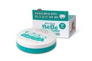 한미약품, 유소아 땀띠 관리 제품 '프로-캄 파우더' 출시