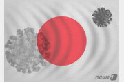 日도쿄 코로나19 신규 확진 5명…긴급사태 선언 이후 최저치