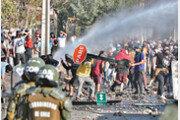 칠레, 식량부족 호소 군중에 물대포
