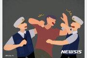 '대통령 암살계획' 허위신고에 경찰 폭행…2심도 실형