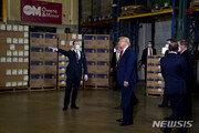 트럼프, 이번엔 마스크 쓸까?…21일 포드 공장 방문