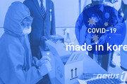 '모더나' 백신 의구심…美로펌, 위법 여부 조사 착수