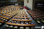 'n번방 방지법' 국회 법사위 통과…본회의 상정 예정