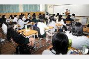 '등교 중지' 안성 9개 고교, 21일부터 정상등교 결정