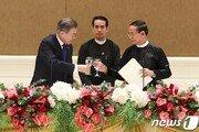 """文대통령-미얀마 대통령, 수교 45주년 축하서한…""""코로나 극복"""""""