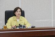 21일 '고3 학평' 예정대로…인천은 등교여부 포함 협의중