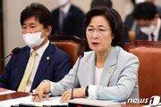 """'한명숙 사건 재조사' 논란에…檢 """"비망록 사법판단 받았다"""" 강력 반발"""