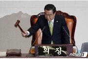 """떠나는 문희상 """"소용돌이 정치 인생 40년…의회주의자로 남겠다"""""""