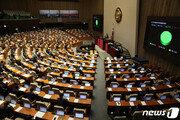 '텔레그램 n번방 방지법' 국회 통과…인터넷사업자 의무 강화 방점