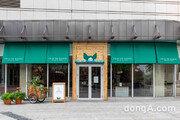 """""""식사 대신 샐러드""""… SPC그룹, 샐러드 전문점 '피그인더가든' 코엑스점 오픈"""