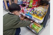 [비즈 트렌드] 편의점 긴급재난지원금 특수…고가 상품·자녀 관련 생필품 매출 급증